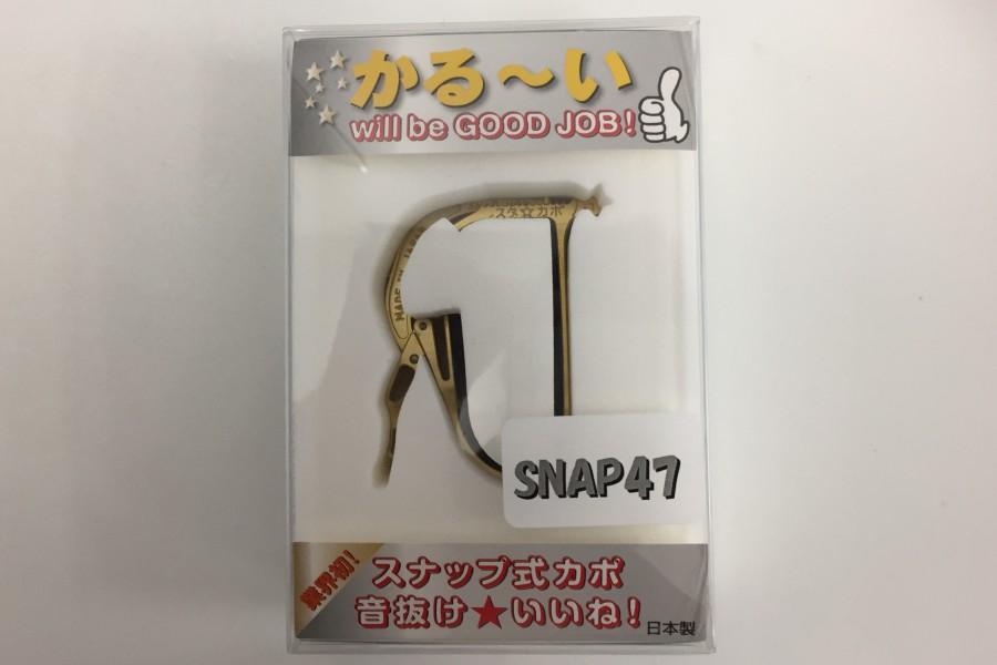 SNAP47